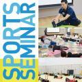 森ノ宮医療学園専門学校 【無料講座】スポーツセミナー開催!