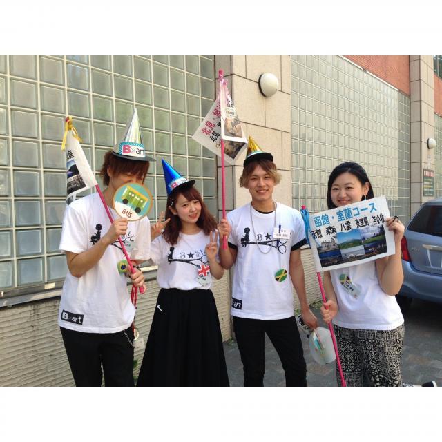 札幌ビューティーアート専門学校 無料送迎バス付きオープンキャンパス☆3