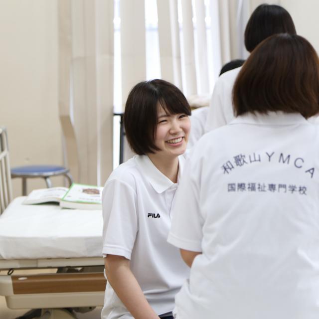 和歌山YMCA国際福祉専門学校 介護レクリエーション!在校生と一緒に体験授業!1