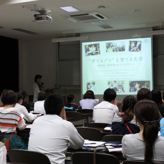 常磐会学園大学 7/29(日)トキガクのオープンキャンパス3