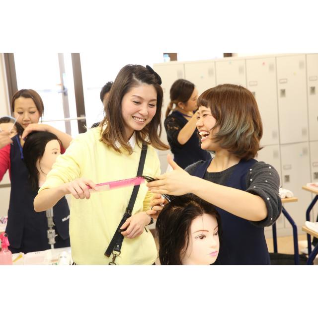 【大阪ベルェベル】☆美容・メイク・ネイル☆先輩と一緒に体験♪