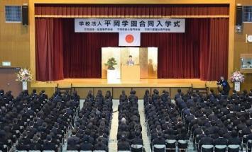 平岡 学園 ブログ