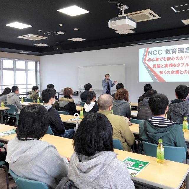新潟コンピュータ専門学校 【8/24限定】VTuber業界 特別セミナー3