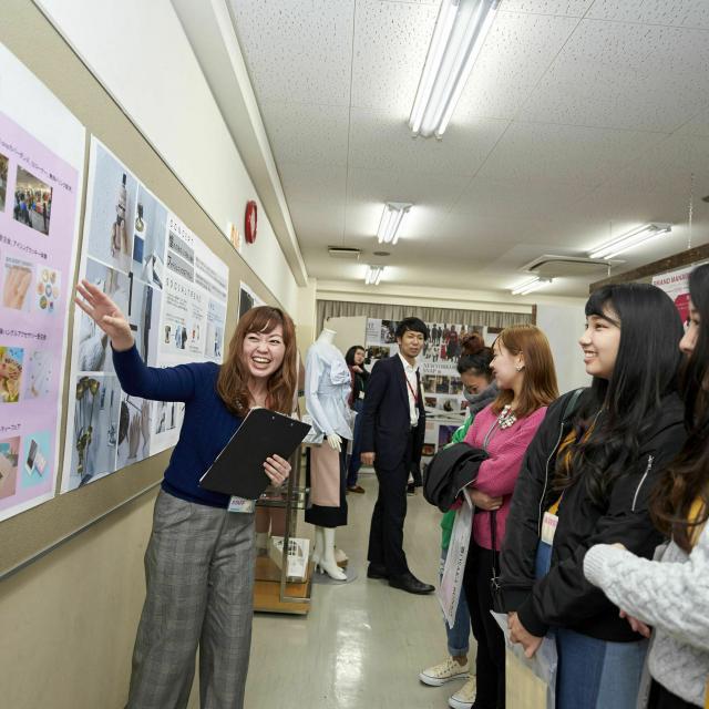 大阪文化服装学院 オープンキャンパス(ファッション・アパレル)1