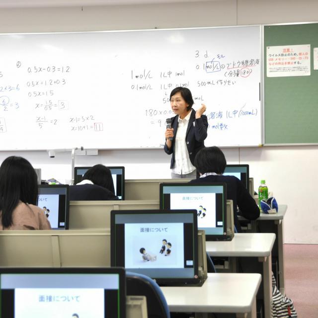 華学園栄養専門学校 これでみんな国家試験合格!! 華学園管理栄養士科入試対策1