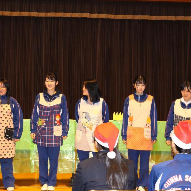 群馬社会福祉専門学校 GUNSHAのクリスマス会4
