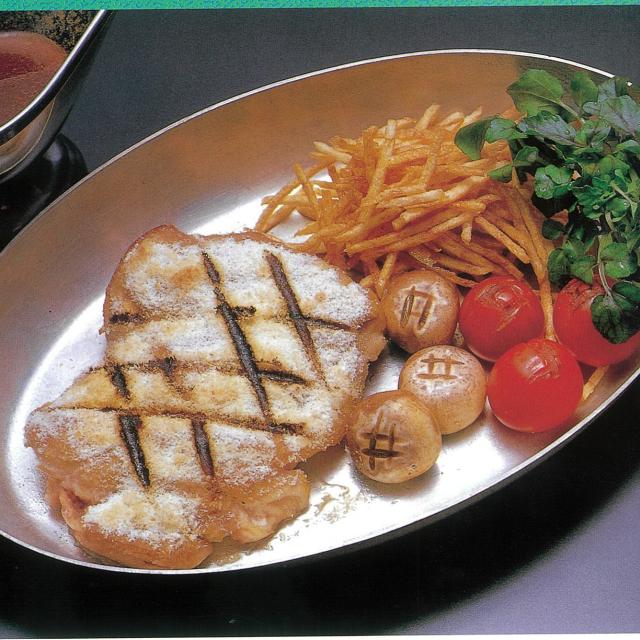 東海調理製菓専門学校 ☆★フランス料理 若鶏のデアブル風★☆1