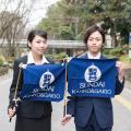駿台観光&外語ビジネス専門学校 旅行 仕事見学ツアー