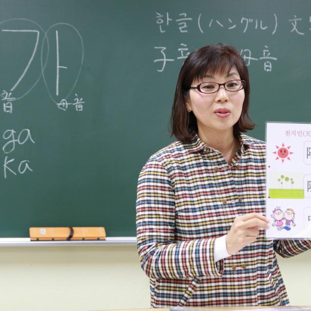 広島外語専門学校 広島外語 7/22(木・祝)オープンキャンパス ハングル篇1