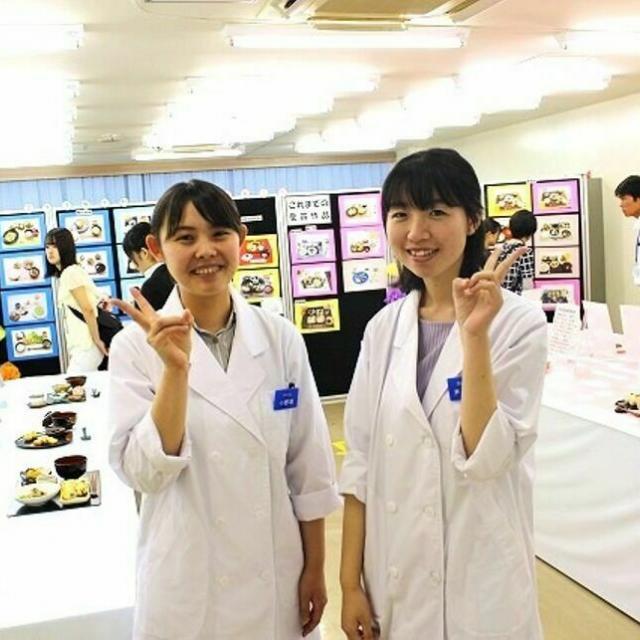 華学園栄養専門学校 HANAの日 スペシャルオープンキャンパス1