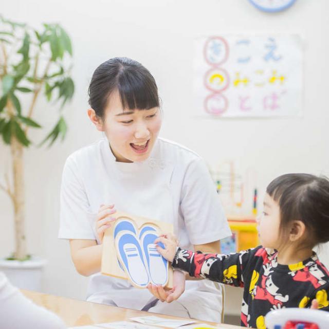 東京医薬専門学校 【新高2・3向け】言語聴覚士のことを学ぼう!4
