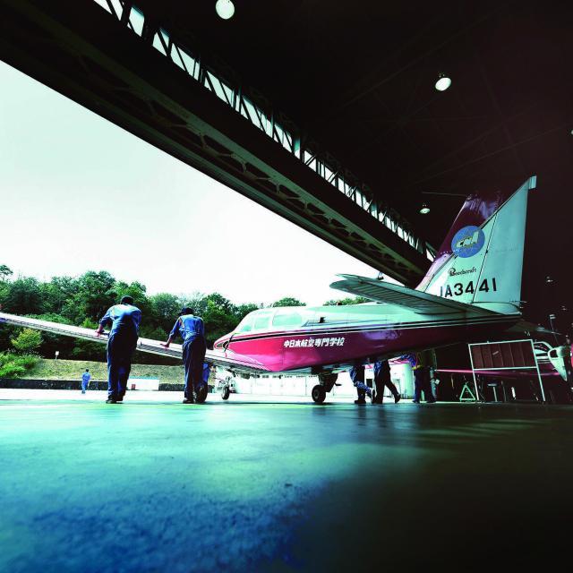 中日本航空専門学校 今からでも目指せる。航空系専門学校のオープンキャンパス☆1