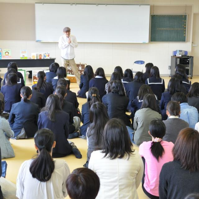 茨城女子短期大学 2020オープンキャンパス《表現文化学科・保育科》2