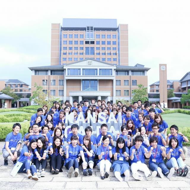関西外国語大学短期大学部 関西外大オープンキャンパス20211