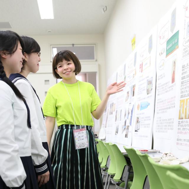 和洋女子大学 【11/23】オープンキャンパス1