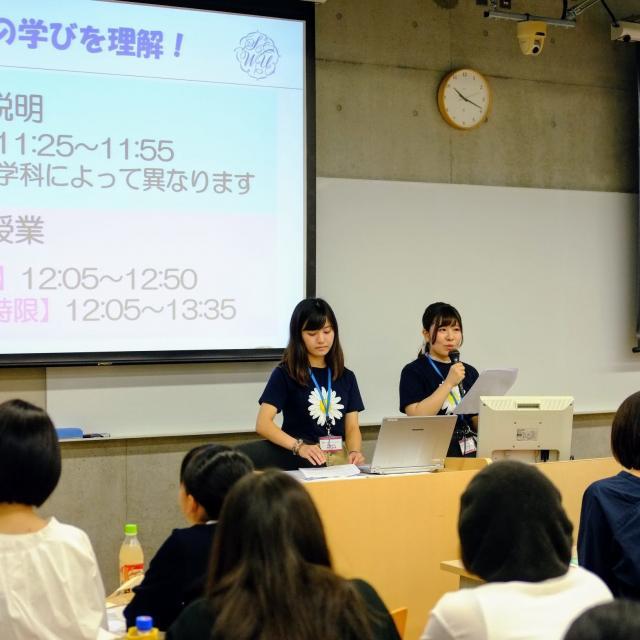 相模女子大学 オープンキャンパス4