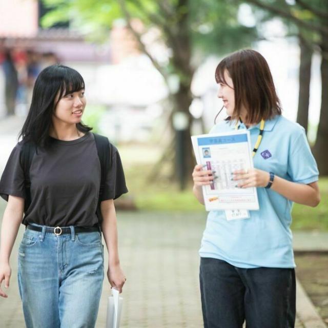 千葉経済大学 2020年度オープンキャンパス4