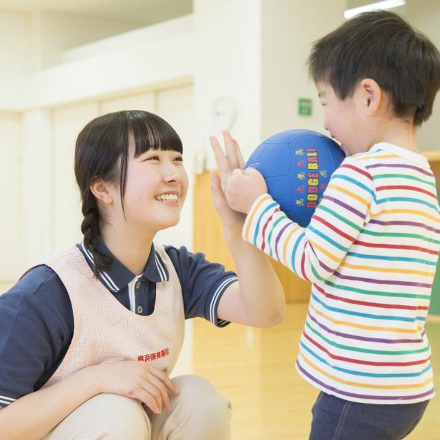 横浜保育福祉専門学校 ★スペシャルイベント★2