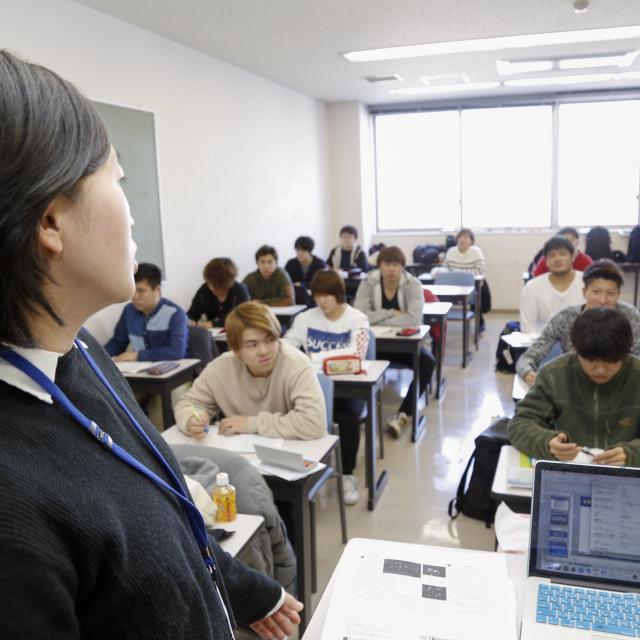 横浜YMCAスポーツ専門学校 2020年度AO入試説明・学校見学会3