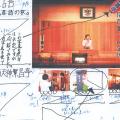 大阪ビジネスカレッジ専門学校 はじめてでも大丈夫!雑誌企画立案にチャレンジ!