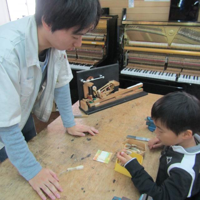 中部楽器技術専門学校 高3以上限定!学園祭「進路相談会」【管楽器リペア科】3