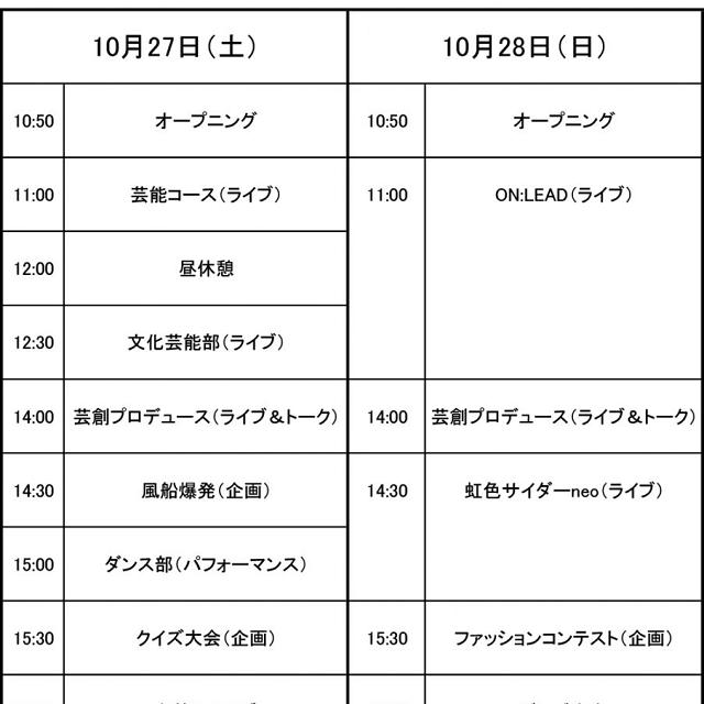 日本経済大学 「太宰府祭」開催決定! 3