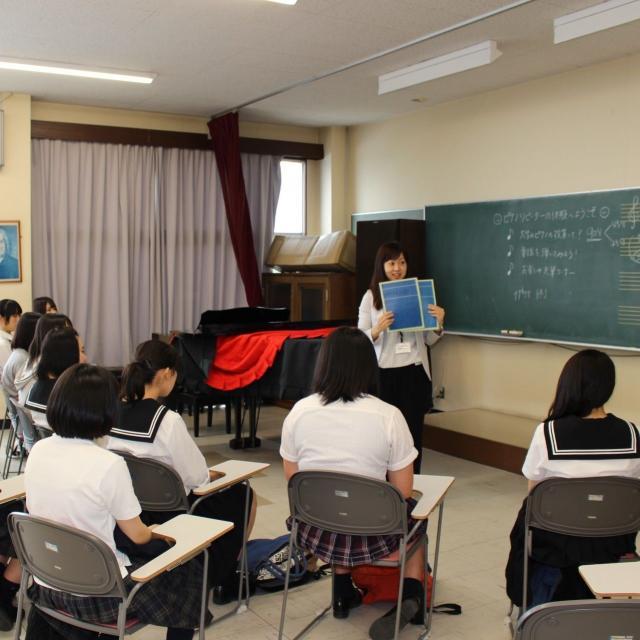 足利短期大学 Summer オープンキャンパス ★ピアノ体験 予約★2