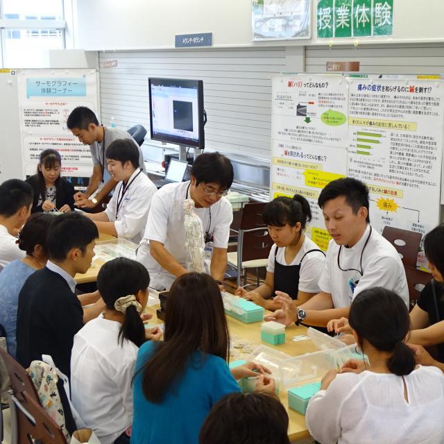 東京有明医療大学 保健医療学部オープンキャンパス2