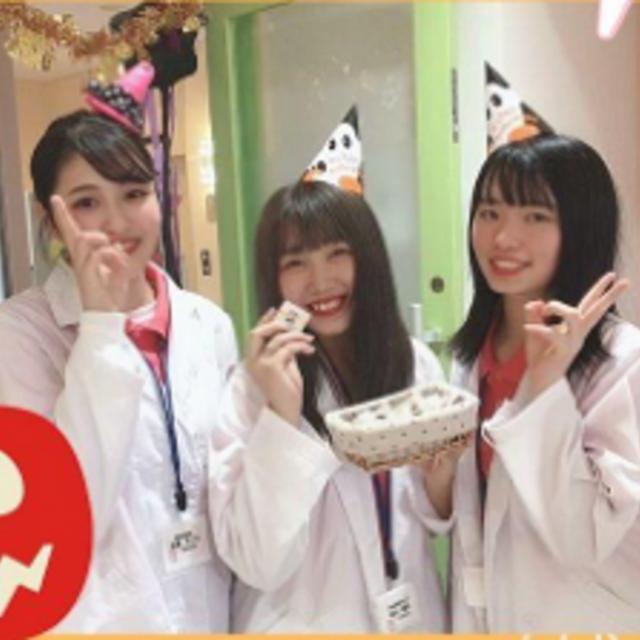 仙台医療秘書福祉専門学校 【高校1・2年生向け!】ハロウィンイベント1