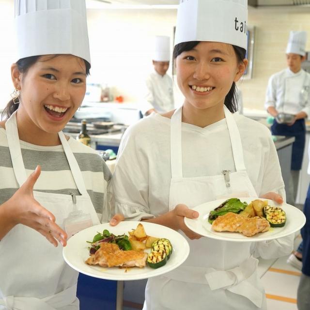 京都調理師専門学校 1分野をじっくり体験! ☆昼間開催☆3