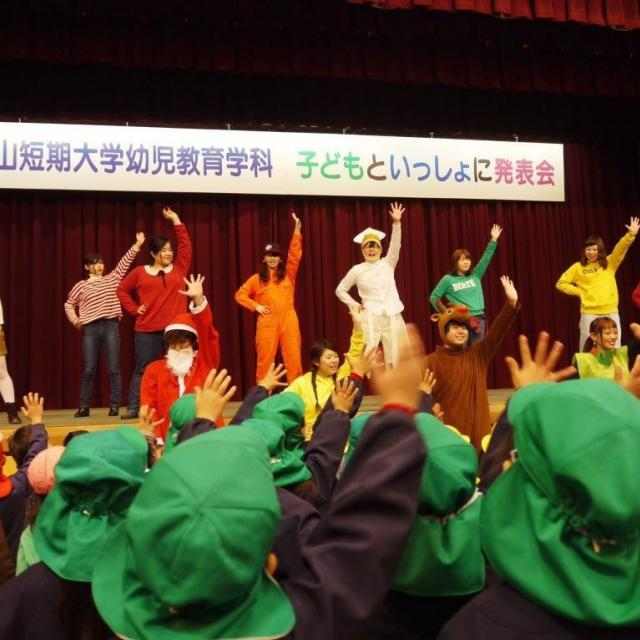 岡山短期大学 ◆オンラインオープキャンパス◆ 2