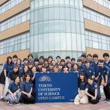 TEIKA  OPEN CAMPUS(千住キャンパス)の詳細