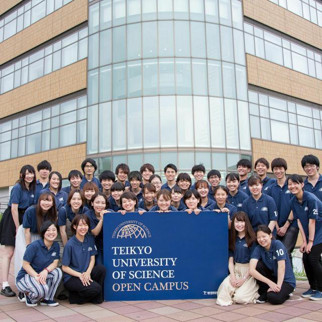 帝京科学大学 TEIKA  OPEN CAMPUS(千住キャンパス)1