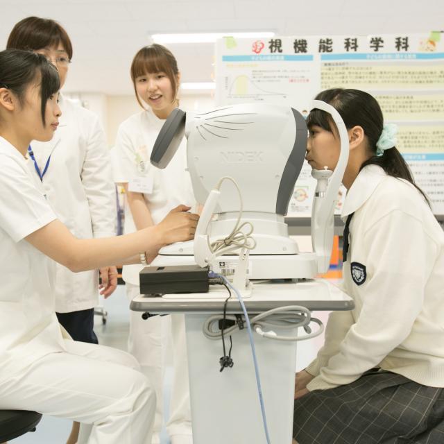 新潟医療福祉大学 【視能訓練士】の仕事体験!眼科検査を体験しよう!3