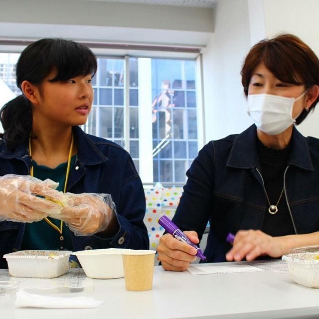 神戸動植物環境専門学校 【秋のスペシャル体験☆】ペットのおやつ作りに挑戦しよう!3