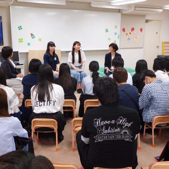 滋賀短期大学 幼児教育保育学科 オープンキャンパス20192