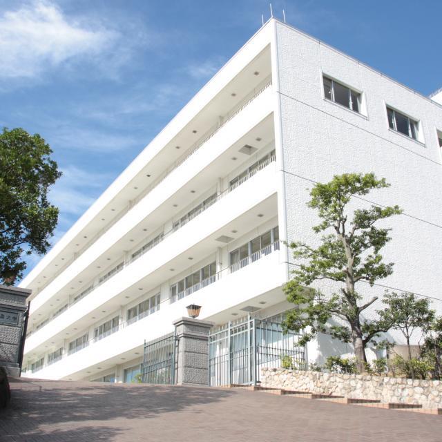 芦屋大学 【要】事前申込 遠隔地からの交通費補助制度のご案内2