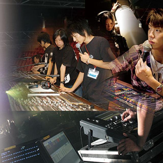 東京スクールオブミュージック専門学校渋谷 エンタメの仕事Wレッスンデー1