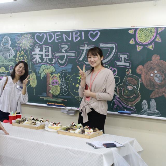 熊本電子ビジネス専門学校 親子カフェ2