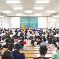 愛知学院大学 秋のオープンキャンパス(日進キャンパス)