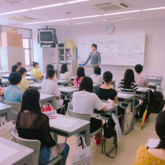 中部美容専門学校 名古屋校 ☆6/30 入試説明会☆1