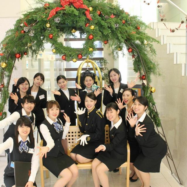 ホスピタリティ ツーリズム専門学校大阪 【高2おすすめ】特典付★4時間★クリスマスイベント1