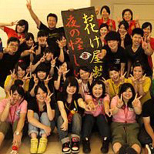 横浜こども専門学校 参加特典いっぱいのオープンキャンパス・保護者説明会2