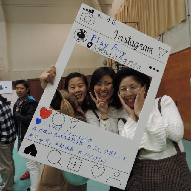 大阪社会体育専門学校 学校説明会1