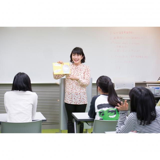 【神田外語学院】 〔学校+学科〕説明会