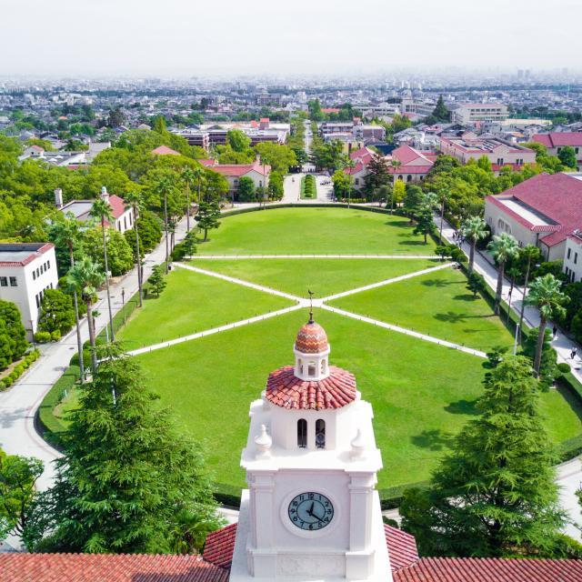 関西 学院 大学 掲示板 【学部】2021年度 履修・学習要覧 Webサイト