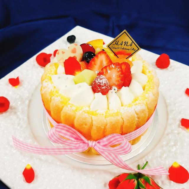 華調理製菓専門学校 【7月16日】体験Bシャルロットフルーツケーキ(ワンホール)1
