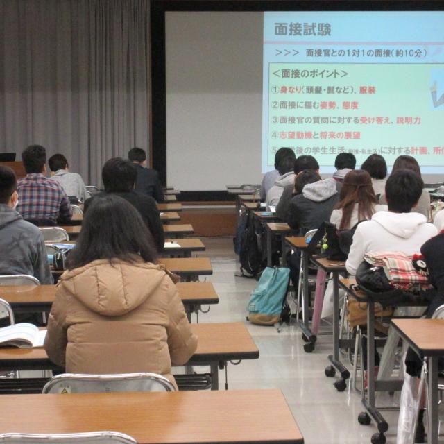 呉竹鍼灸柔整専門学校 ◆【夜間説明会】◆12/6(金)、12/20(金)1