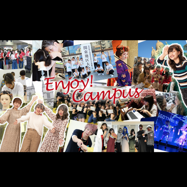 鎌倉早見美容芸術専門学校 美容体験ができる♪オープンキャンパス1