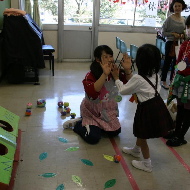 聖徳大学幼児教育専門学校 | 資...
